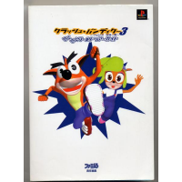 Crash Bandicoot 3 japonês