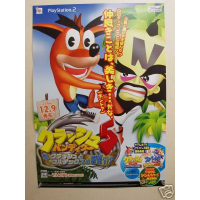 Japanese Twinsanity Poster