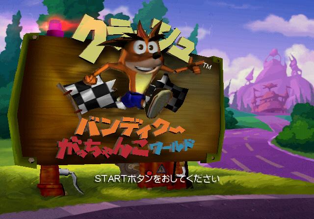 Crash Tag Team Racing - Regional Differences | Crash Mania