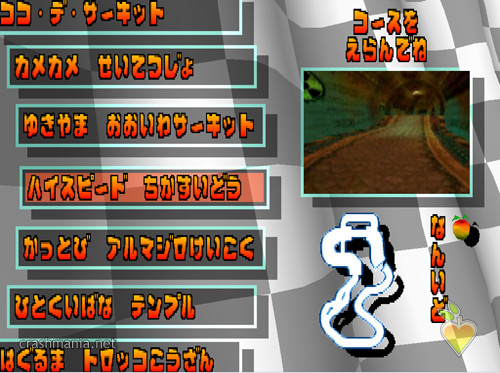 Crash Team Racing Pal Iso - adslite